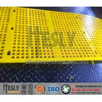 Wholesale polyurethane Mining Sieving Screen Mesh from china suppliers