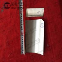 Wholesale Magnesium Extrusion , Magnesium Alloy Az31b Battery Cell Plate And Strip from china suppliers