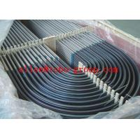 Wholesale ASME SA249 A688 ASME SA213 Stainless Steel U Bends TP304 / TP304L / TP304H / TP321 from china suppliers