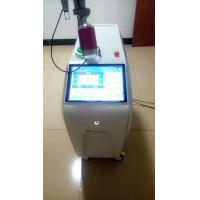Quality FDA and Medical CE approved Q Switched Nd yag laser for  tattoo removal,birthmark.pigmentation removal dermatologist for sale