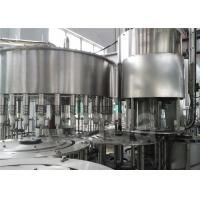 Wholesale Plastic Bottle Water Filling Machine / 3 In 1 Washing Filling Capping Machine from china suppliers
