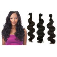 Wholesale 18Inch 7A Virgin Malaysian Hair Double Drawn Human Hair Extensions  from china suppliers