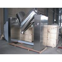 Wholesale V type Double Cone Mixer for Pharmacy , Powder Blender Machine from china suppliers