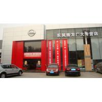 Wholesale Automatic Car Wash Is More and More Popular In Guangzhou from china suppliers