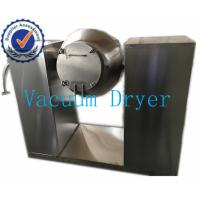 Wholesale SZG series Double Tapered Rotary Vacuum Dryer For Food , Good Concentricity Vacuum Rotary Dryer from china suppliers