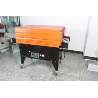 Wholesale Model no BS-4525 Shrink Tunnel  packaging machine, Steel of material,Orange with Black color Tunnel  size 450x(50-250)mm from china suppliers