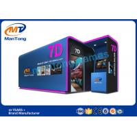 Wholesale 7D Cinema Simulator Dynamic Cinema For Amusement Park With 12 Special Effects from china suppliers