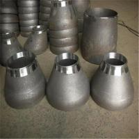 Buy cheap Reducer pipe fittings from wholesalers