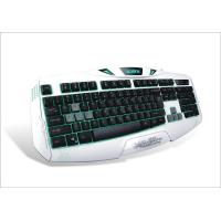 Quality Waterproof Wired  Multi-media Silent Game Keyboard with LED Breathing Light for sale