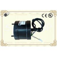 Wholesale 24 N.M Electric ATV Hub Motor Brushless Gearless With 500W Single Shaft / Axis from china suppliers