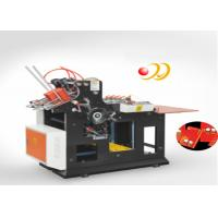 Wholesale Automatic Envelope Making Machine Printing And Packaging Machines 60-15g/M2 from china suppliers