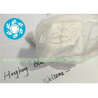 Wholesale Bodybuilding Prohormones Testosterone Cypionate Powder Best Steroids For Strength from china suppliers