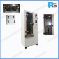 Wholesale IEC60529 Waterproof Test Stand for IPX1 and IPX2 Stainless Steel Box Type from china suppliers