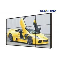 Wholesale Indoor Ultra Slim Seamless 4k Video Wall Display 3x3 TV Wall Screens from china suppliers