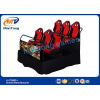 Wholesale Interactive 7D Cinema Simulator 7D Electric System With Shooting Games from china suppliers