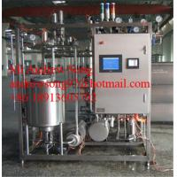 Wholesale Milk Pasteurize Machine from china suppliers