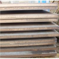 Wholesale Abrasion Resistant Cold Rolled Steel Plate Checkered for Pipe Industry , Machinery Industry from china suppliers
