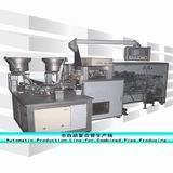Buy cheap toothpaste production line from wholesalers