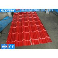 Wholesale Residential Galvanized or Galume Steel Metal Roof Sheet water resistant , 975mm Width from china suppliers