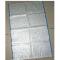 Wholesale PP  bag/PP woven bag from china suppliers