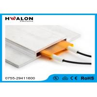 Wholesale Aluminum Case Yellow Paper 200W PTC Ceramic Heater Thermistor for Lunch Box from china suppliers