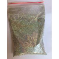 Wholesale Holographic Glitter Pigment Very Shine Glitter Powder Decoration Pigment from china suppliers