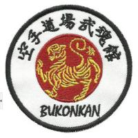 Wholesale Embroidered patches to garments, China embroidery factory for apparel embroidery patches, from china suppliers