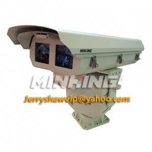 Wholesale MG-TK30DW 1000m/2000m/3000m Laser Module Light Night Vision Long Range PTZ Analog Camera from china suppliers