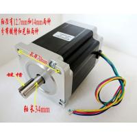 Quality cnc stepper motor 450B / stepper motor for cnc / cnc router stepper motor for sale