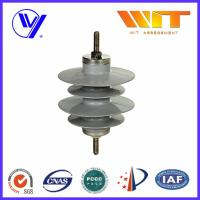 Wholesale 9KV Gapless Metal Oxide Surge Arrester Polymer Self - Standing with KEMA Certified from china suppliers
