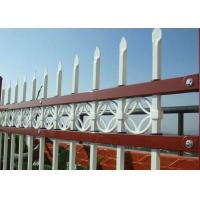 Safety Hot Dipped Zinc Steel Fence , Powder Coated Steel Tubular Fence