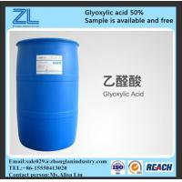 Wholesale Cas NO 298-12-4 Light Yellow Liquid Glyoxylic Acid Without Formaldehyde Content from china suppliers