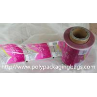 Wholesale Shoe Pads Automatic Packaging Plastic Film Rolls With Custom-Made Design For Insoles from china suppliers