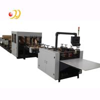 Wholesale High Speed Automatic Double Layer Three-side Sealing Bag Making Machine from china suppliers
