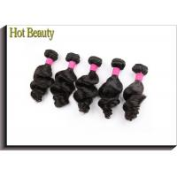 Wholesale 8 Inch Loose Wave Remi Unprocessed Human Hair Extensions No Any Split from china suppliers