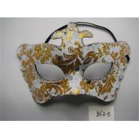 Wholesale Halloween Carnival Masquerade Carnival Glittering Half Face Party Mask from china suppliers