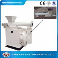 Wholesale Animal feed pellet making machine / fish food pellet machine from china suppliers