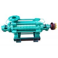 Variable Speed Horizontal Multistage Pump, 85m3/H Flow Centrifugal Multistage Pump