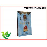 Wholesale Custom Flat Bottom Bags With Zipper And Window For Food Packaging , SGS Listed from china suppliers