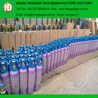 Wholesale 99.999% helium gas price from china suppliers