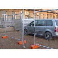 Wholesale Removable Fence Panel from china suppliers
