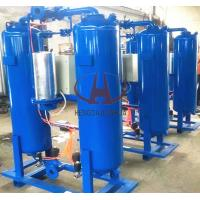 Quality LOW Dew Point Heatless Desiccant Adsorption Air Dryers for Air Compressor for sale