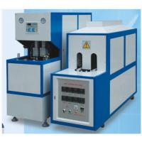 Wholesale Water Bottle Semi Automatic Blow Molding Machine Double Crank Clamping CM - 8Y1 from china suppliers