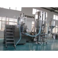 Wholesale Cocoa Powder High Shear Mixer Granulator Wet Granulation Machine No Dead Angle from china suppliers