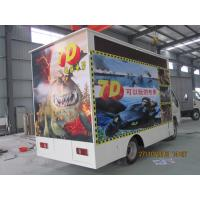 Wholesale 5d cinema equipment Mobile Movie Theater with Back poking / Air injection from china suppliers