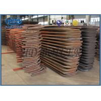 Wholesale Energy Saving Superheater And Reheater Carbon Steel For Power Plant from china suppliers
