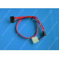 Wholesale 18in SATA 22Pin 7+15Pin to SATA Cable with LP4 Power Combo Cable from china suppliers