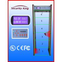 Wholesale Digital Circuit Metal Detector Gate , 5.7 Inch LCD Screen Metal Walk Through Gate from china suppliers