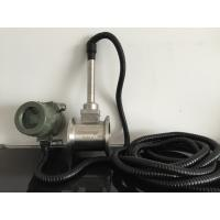 Wholesale SS316 Steam Vortex Flow Meter , Low Flow Flowmeter with LCD display from china suppliers