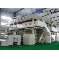 Wholesale 1600mm SMS PP 400KW Nonwoven Fabric Making Machine For Operation Suit / Mask from china suppliers